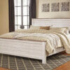 B267-58-56-99 Willowton King Bed