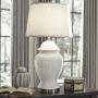 Darena White Table Lamp